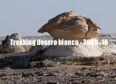 Trekking nel deserto bianco - 2009-10